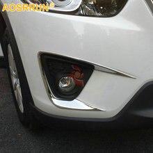 AOSRRUN,, специальное украшение, АБС-пластик, Автомобильные противотуманные фары, автомобильные аксессуары для Mazda CX5 CX-5 2013