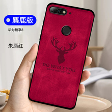 Case For Huawei Enjoy 8 Case Cover For Huawei Y7 Prime 2018 Tpu+fabric Skin Deer Protect Back Cove for Huawei Enjoy 8 / Y7 Prime for cover huawei y7 prime 2018 case tpu