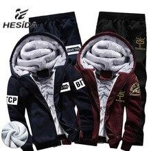 9f72687f58c Теплый спортивный костюм Для мужчин пальто с капюшоном на меху толстый  комплект из двух предметов спортивный
