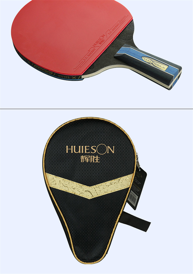Huieson 7 Ply Pure Wood Table Tennis Racket Double Face Pimples-in Sticky RubberPong Paddle Bat for New Learners (8)