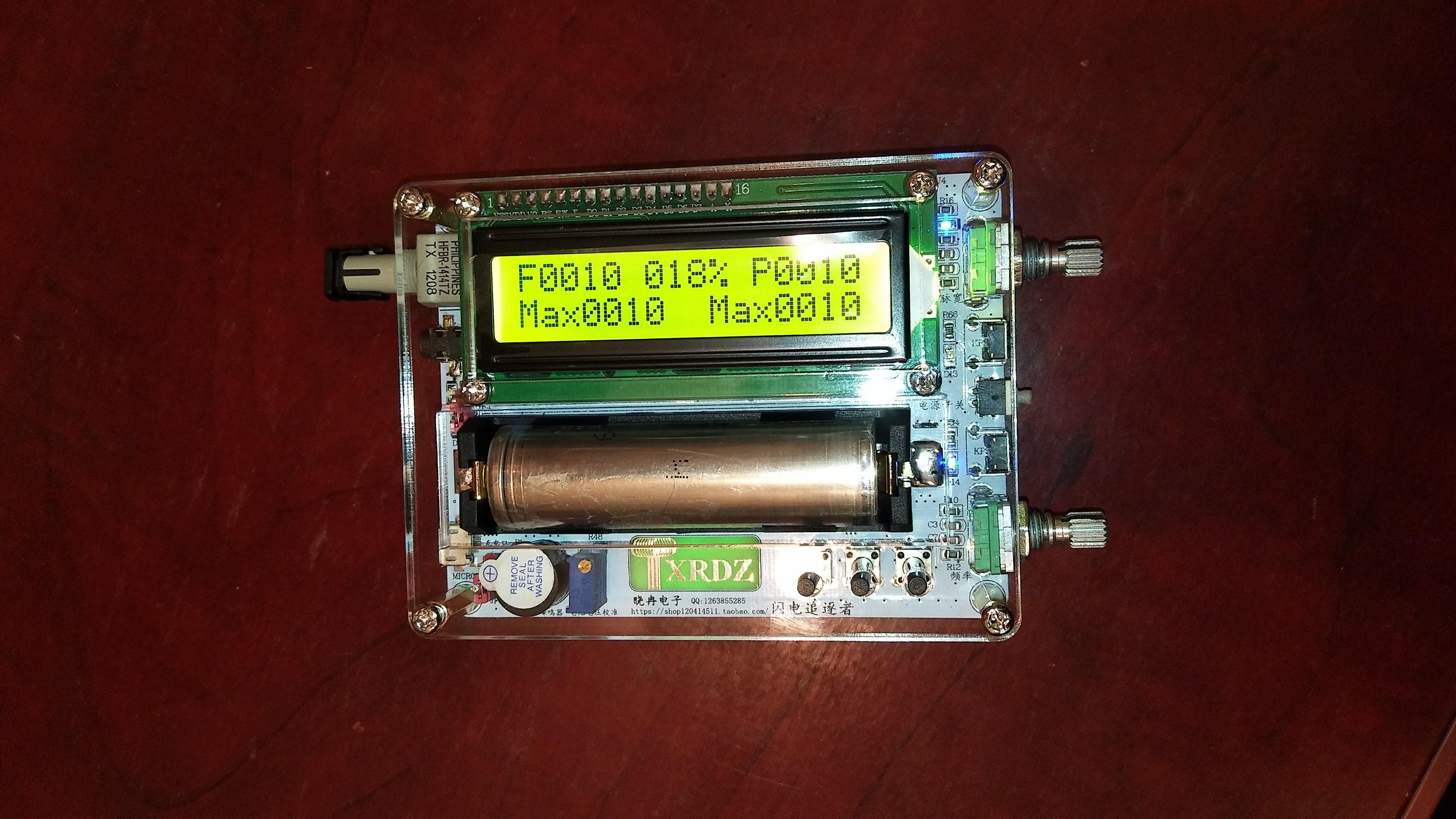 ٩۶digital Arc Extinguishing Rechargeable Digital Arc