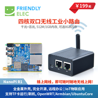 https://i0.wp.com/ae01.alicdn.com/kf/HTB18T0gXX67gK0jSZPfq6yhhFXat/สำหร-บ-Friendly-NanoPi-R1-ไร-สาย-Industrial-Internet-of-Things-IoT-เป-ด-Router-Ubuntu.jpg