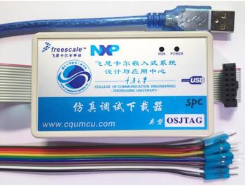 OSJTAG programmer Read and write Freescale M/SPC55xx 56xx PC board ECU