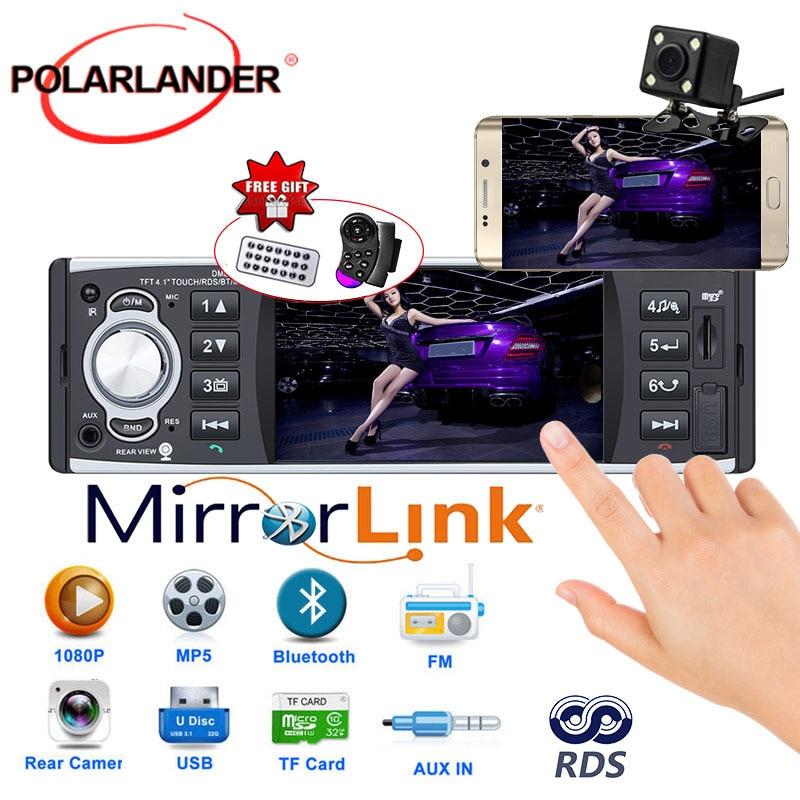 4 pouces HD autoradio stéréo Bluetooth USB/SD/FM 1 din MP5 lecteur avec caméra arrière android téléphone écran miroir écran