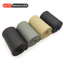 AutoManager Steering Wheel Covers DIY Pu Leather Braid Hand Stitched Made Braiding Cover On The Auto Car Styling Accessories