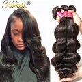 Малайзийский Девы Волос Объемной Волны 3 Bundle Предложения Малайзии Человеческих Волос Weave Продажа 7А Малайзии Объемная Волна Девственные Наращивание Волос