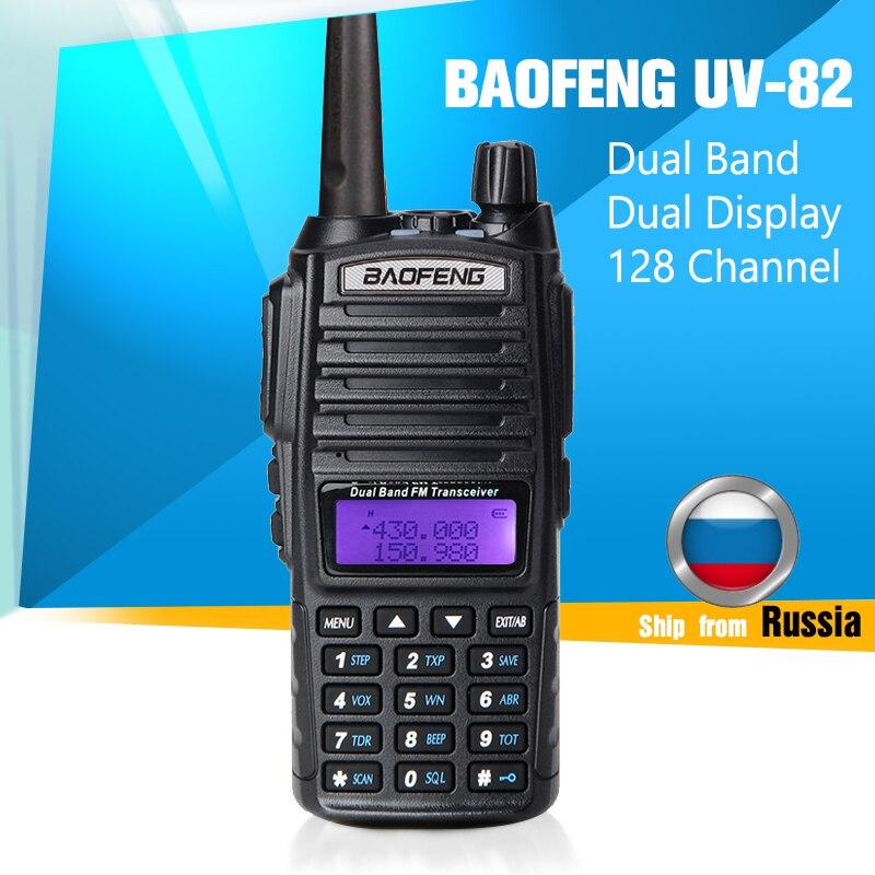 bilder für Baofeng uv-82 walkie talkie dual band 136-174/400-520 mhz fm ham funkgeräte protable transceiver mit hörer