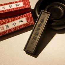 Чернильная палочка для каллиграфии, кисть для рисования, традиционная каллиграфия, китайские чернила, твердые чернила, сосна, сажа, чернила, палочка ACS011