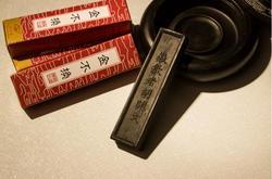 Kaligrafia atrament kij do pisania pędzel malarski kaligrafia tradycyjne chińskie sztyfty stały atrament sosna-sadza atrament kij ACS011