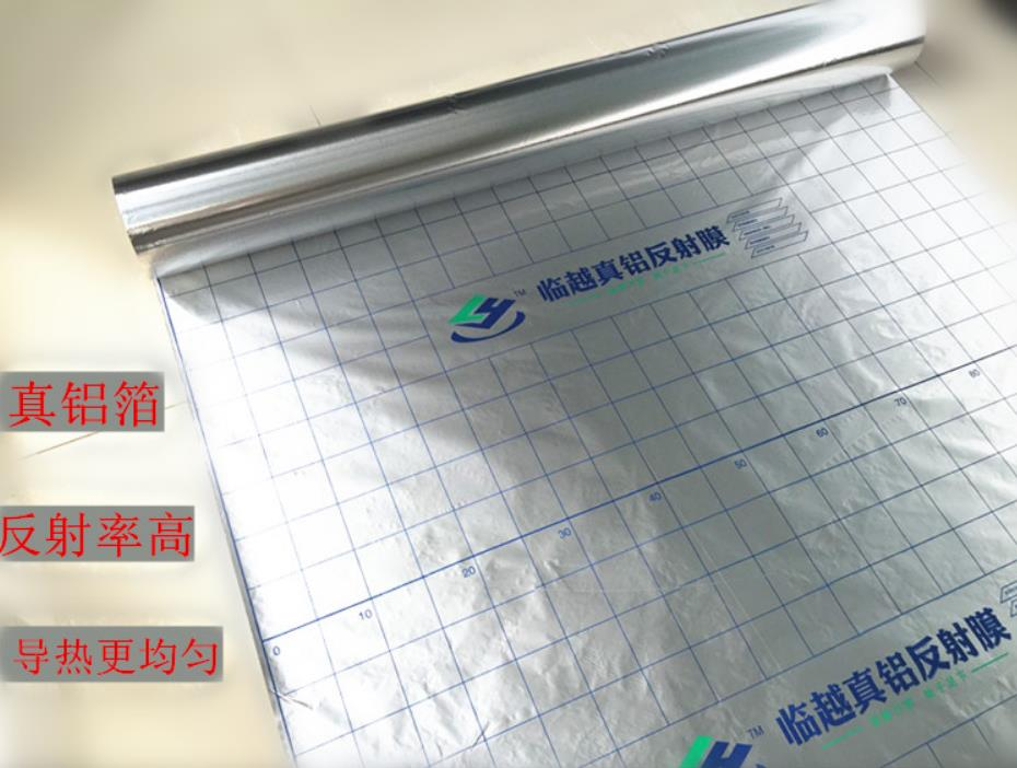 Better Style 10 Meters Aluminum Foil Thermal Reflective Film Cloth, Floor Wall Roof Thermal Insulation, Reflecting Film.