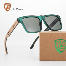 هو الخشب 2018 جديد جودة عالية مربع النظارات الشمسية الرجال الاستقطاب UV400 نظارة شمس أنيقة مرآة الرياضة نظارات شمسية القيادة oculos