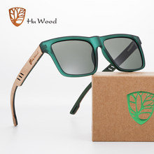 Hu Wood – lunettes de soleil carrées pour hommes, polarisées, UV400, mode, miroir, Sport, conduite, nouvelle collection, 2020