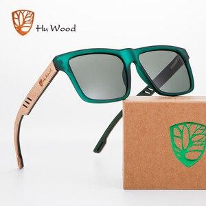 Image 1 - Hu Wood  2020 New High Quality Square Sunglasses Men Polarized UV400 Fashion Sunglass Mirror Sport sun glasses  Driving oculos