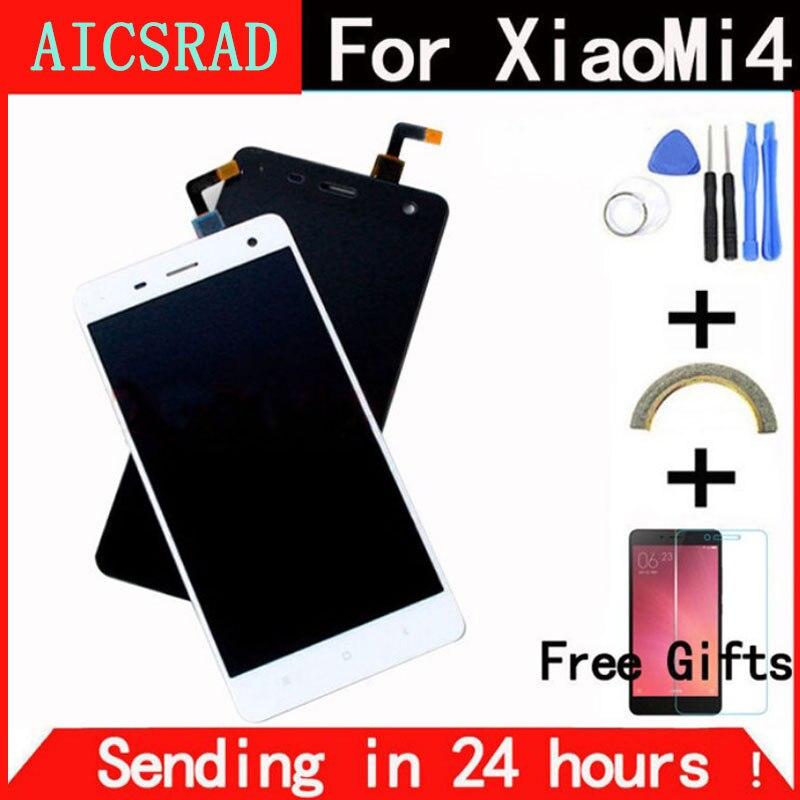 AICSRAD 5.0