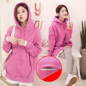 5318e3b221afb Afei Tony Winter Clothes Nursing Hoodie sweater Maternity