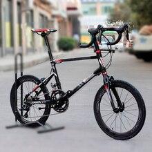 JAVA CL Bike 20