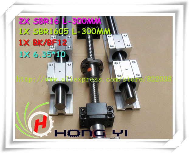 2 X SBR16 linear rails L = 300MM & 1pcs sfu1605 - 300MM & 1pcs BK/BF12 & 1pcs Couplers 6.35 * 10 &1pcs RM1605 Ballscrew nut цена