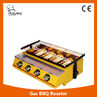 KOUWO Four Big Head Environmental Gas BBQ Roaster KW K255