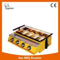 KOUWO Four Big Head Environmental Gas BBQ Roaster KW K255