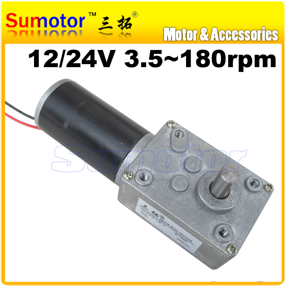 24V 80RPM High Torque Worm Gear Box Geared Electric Drive Motor for DIY