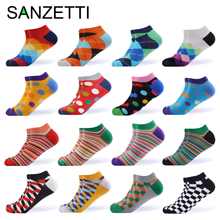 SANZETTI 16 Pairs/Lot Men Women Casual Combed Cotton Ankle Socks Plaid Boat Socks