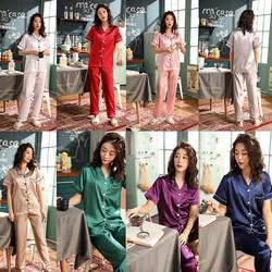Корейская версия весенней и осенней пижамы женский имитация шелка тонкий срез лед шелк длинный рукав Сладкий домашний костюм