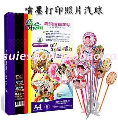 Inkjet Heat Transfer Paper For Balloons DIY Custom Photo Balloon Magic Color Aluminum Film Print Balloon Party Supplies 10sheets