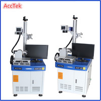 3d rings fiber engraving machine portable mini fiber laser marking machine for Steel ruler