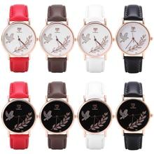 Fashion Women's Watch Faux Leather Casual Bracelet Bangle Quartz Wrist Watches