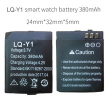 OCTelect LQ-Y1 smart watch 380mAh batterij voor Y1 smart watch telefoon LQ-Y1 smart batterij(China)