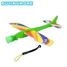 Эжекторный циклотрон Рогатка модель самолета наборы катапульта светильник самолет игрушки для детей наука DIY сборка креативная игрушка Подарки