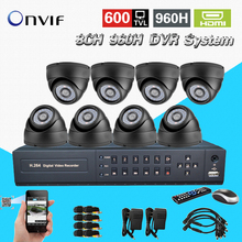 8CH 960H CCTV DVR NVR recording Surveillance Video System Night Day dome Security Camera DIY