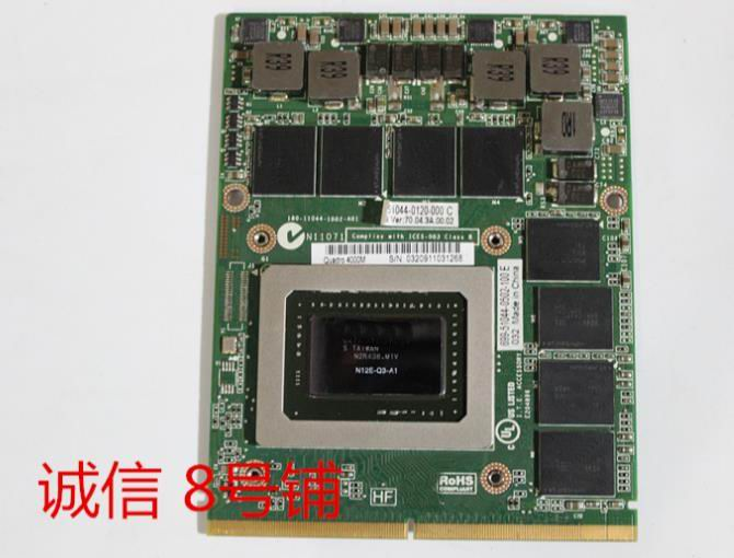 GTX 580M GTX580M 2GB GDDR5 MXM 3.0B Video Graphics Card for Alienware M17x R2 R3 R4 <font><b>i7</b></font>-<font><b>2820QM</b></font> Gaming Notebook PC image