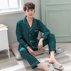 Image 3 - BZEL çift pijama seti ipek saten pijama uzun kollu pijama onun ve onun ev takım elbise pijama sevgilisi için erkek kadın severler giyim
