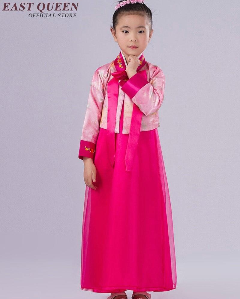 Dorable Vestido De Boda Hanbok Motivo - Colección de Vestidos de ...