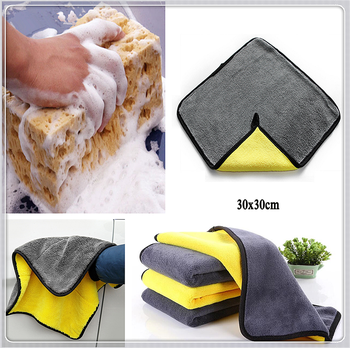 Car wash Washing Sponge Tool Block Drying Cleaning Towel Cloth FOR Mercedes Benz AMG GT GLC GLE GLS R Class ML GL G R image