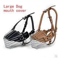 高品質犬マスク大型犬犬口カバー鉄スキン犬マズル咬傷証拠アジャスタブルバスケットケージマスク銃口ケージカバー安全に