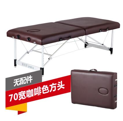 Купить с кэшбэком Foldable massage table for household use, portable massage table for physical therapy.