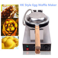 Automatic Mini Waffles Maker Electric Non stick Rotating Eggettes Waffle Maker Timer Temperature Control Hotdog Waffle Maker