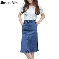 2015 New Arrival Autumn And Summer Women S Sexy Slim Denim Skirts Pencil Jeans Skirt For