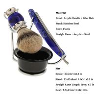 Set 4pcs Men Facial Grooming Kit Acrylic Shaving Brush + Stainless Steel Shave Stand Holder Rack + Straight Razor+ Bowl