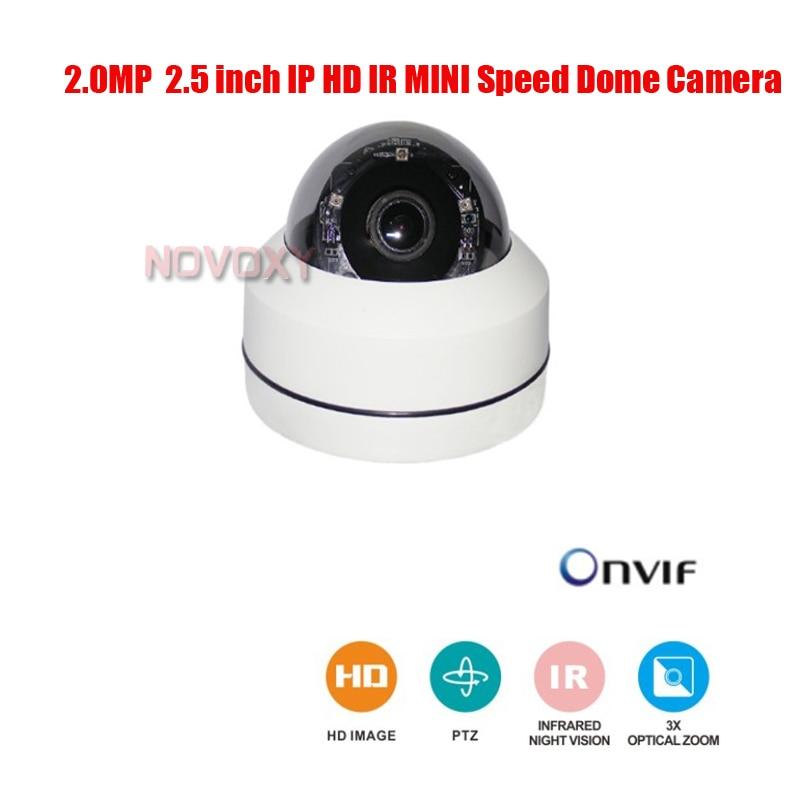 Free Shipping 2.0MP/1080P 2.5 inch IP HD IR MINI Speed Dome Camera Infrared Night Vision CCTV IP Camera IP CAM