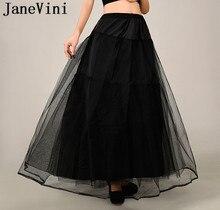 אביזרי נישואי JaneVini שחור 3 Layer טול תחתוניות תחתוניות לשמלת הכלה תחתונית קו ארוך המולה Petticots
