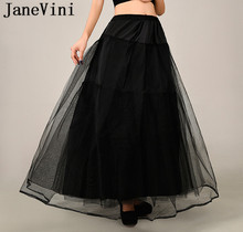 JaneVini Marriage Accessories Black 3 Layer Tulle Underskirt For Wedding Dress Long Petticoat A Line Underskirt Bustle Petticots