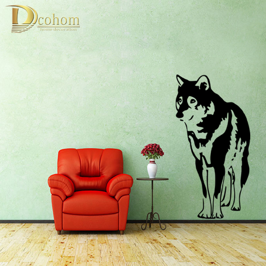 Husky highest quality wall decal stickers