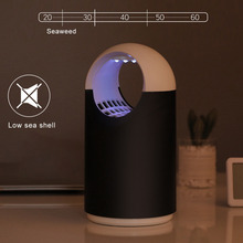 Mute USB Photocatalyst Insect Mosquito Killer Lamp Bug Zapper Trap Light Fly Pest Bug Trap Lamp Killer 3 Colors Dropshipping