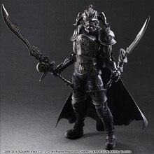 SQUARE ENIX Play Arts KAI Final Fantasy DISSIDIA Gabranth PVC Action Figure Collectible Model Toy 28cm KT2904