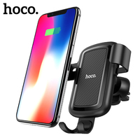 HOCO 10W Car Qi Wireless Charger Fast Charging for iPhone 8 X XS Max Car Phone Holder Air Vent Mount Stand for Samsung Galaxy S8