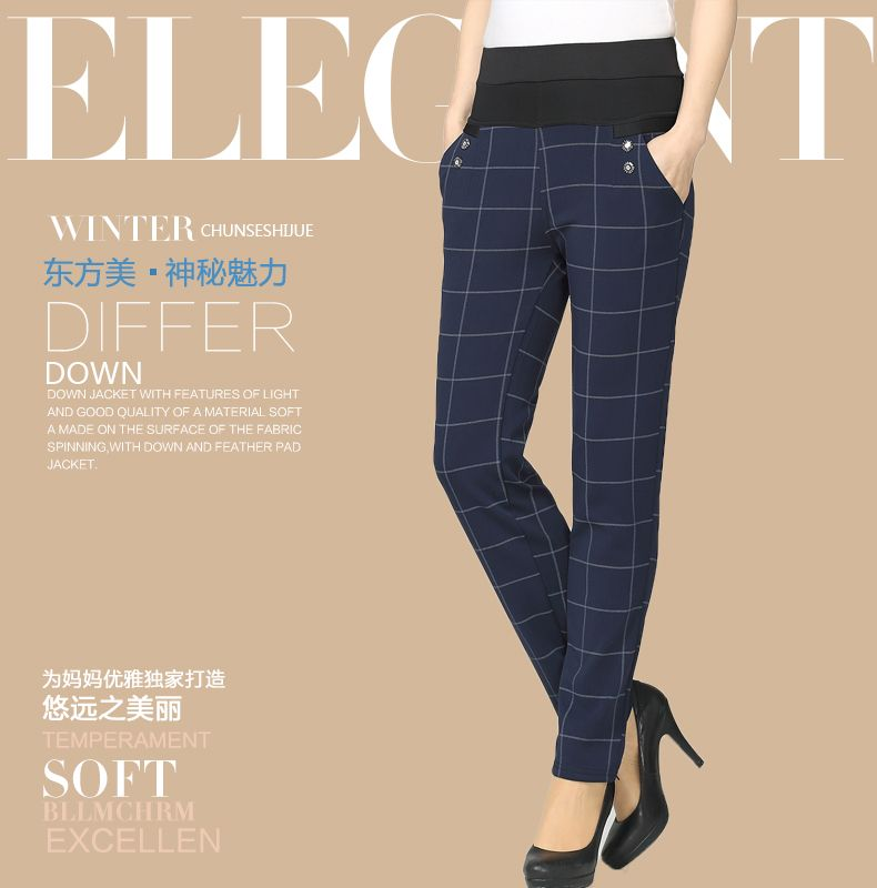 Woman Casual Pant Navy Blue Green Black Plaid Trousers Women Spring Autumn Winter Trouser High Waist Elastic Band Pantalonese Mujer  (4)
