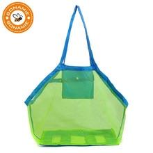 bonamie new creative folding baby child net beach mesh bag large capacity child bath toy storage